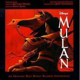 Jerry Goldsmith - Mulan: An Original Walt Disney Records Soundtrack