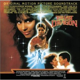 Various Artists - The Last Dragon