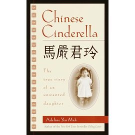 Chinese Cinderella : The True Story of an Unwanted Daughter (Laurel-Leaf Books)