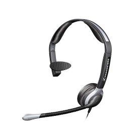 Sennheiser CC 510 Call Center Monaural Headset - Silver