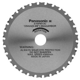 Panasonic EY9PM13C 30-Tooth, 5-3/8 Metal Blade
