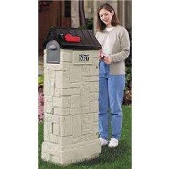 MailMaster StoreMore Mailbox