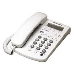 Panasonic KX-TSC11W Corded Phone with Caller ID