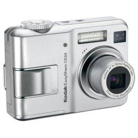 Kodak EasyShare C533 5MP Digital Camera with 3x Optical Zoom