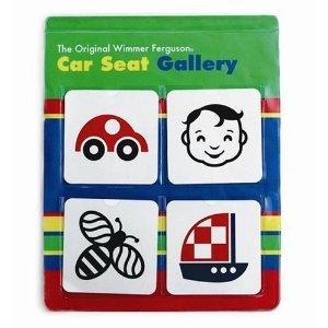 Car Seat Gallery