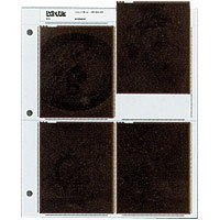 Print File Archival Negative Pages Holds Four 4X5 Negatives or Transparencies, Pack of 25