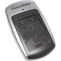 POWER 2000 RTC129 Mini Rapid Charger ( for JVC BN-VF707 & BN-VF714 )