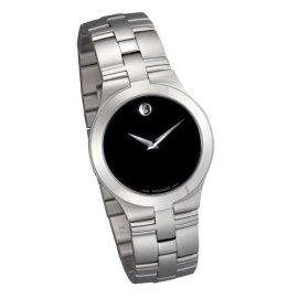 Movado Men's Juro Watch # 0605023