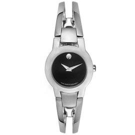 Movado Amarosa Steel Bangle Watch #0604759