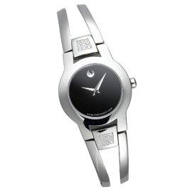 Movado Women's Diamond Amarosa Watch #064982