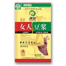 Bing Quan Ladies' Instant Soya (Soy, Soybean) Drink - 13 Individual Sealed Sachets -- Buy 8 Get 10 Shipped!