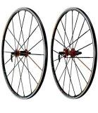 Mavic Ksyrium ES Wheelset