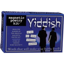 Yiddish Magnetic Poetry