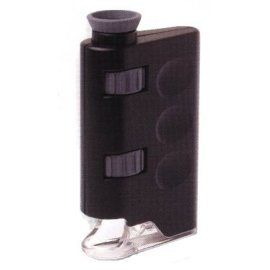 Carson Micro Max Lighted Microscope - Black