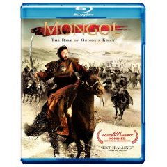 Mongol: The Rise of Genghis Khan (+ Digital Copy) [Blu-ray]
