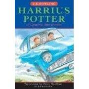 Harrius Potter et Camera Secretorum (Harry Potter and the Chamber of Secrets, Latin Edition)