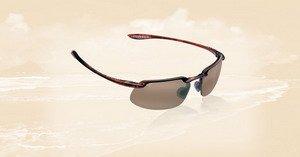 2b3704028ab Maui Jim Kanaha MJ Sport Sunglasses