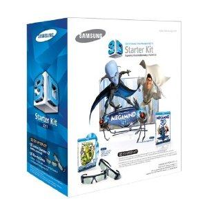 Samsung SSG-P3100M Megamind & Shrek 3D Starter Kit (SSG-P3100M/ZA)