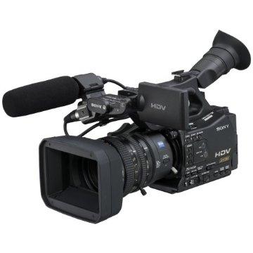 Sony HVR-Z7U HDV Professional Camcorder