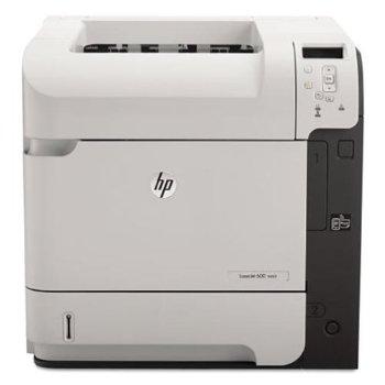 HP Laserjet Enterprise M601DN Printer