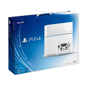 PlayStation 4 Glacier White 500GB Console with Wireless Controller