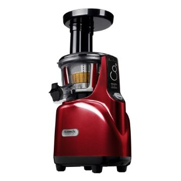 Kuvings Silent Juicer SC Series With Detachable Smart Cap (940SC, Burgundy Pearl)