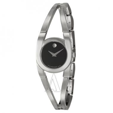 Movado Amorosa Women's Watch (0606394)