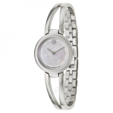Movado Amorosa Women's Watch (0606812)