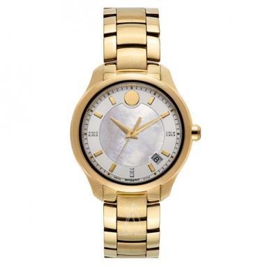 Movado Bellina Women's Watch (0606980)