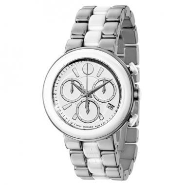 Movado Cerena Women's Watch (0606758)