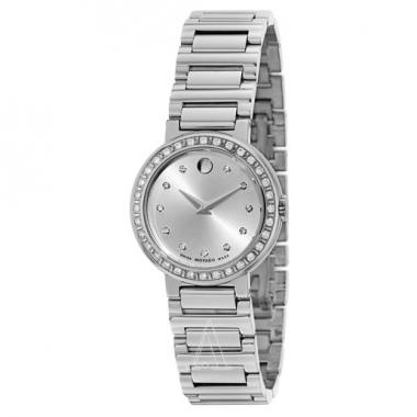 Movado Concerto Women's Watch (0606793)