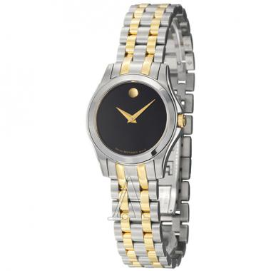 Movado Corporate Exclusive Women's Watch (0605976)
