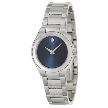 Movado Defio Women's Watch (0606336)