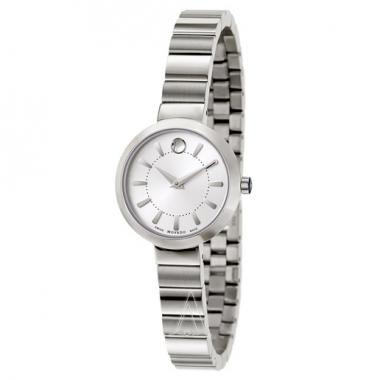 Movado Dress Women's Watch (0606890)