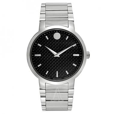 Movado Gravity Men's Watch with Stainless Steel Band (0606838)