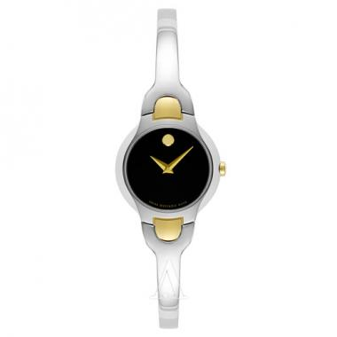 Movado Kara Women's Watch (0606948)