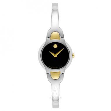 Movado Kara Women's Watch (0606948)