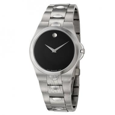 Movado Luno Men's Watch (0605556)