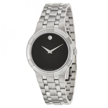 Movado Metio Men's Watch (0606203)