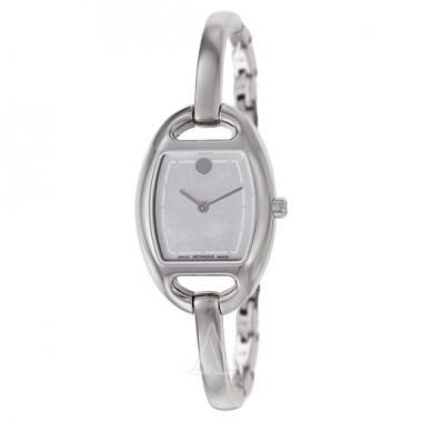 Movado Miri Women's Watch (0606606)