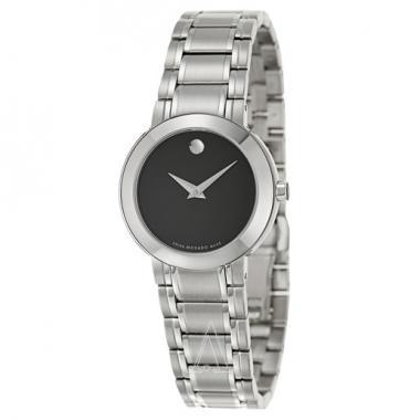 Movado Stiri Women's Watch (0606192)
