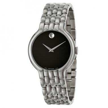 Movado Veturi Men's Watch (0606337)