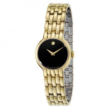 Movado Veturi Women's Watch (0606935)