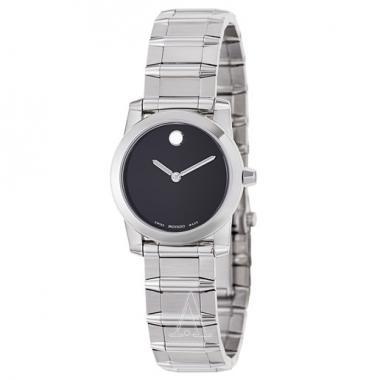 Movado Vizio Women's Watch (0606681)