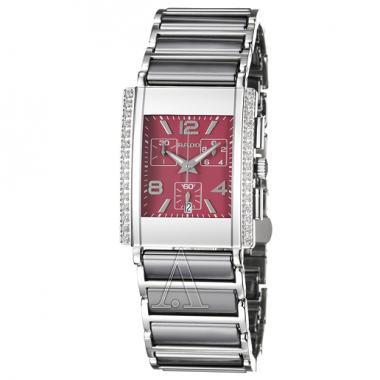 Rado Integral Men's Watch (R20670302)