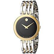 Movado 0607053 Swiss Quartz and Stainless Steel Two Tone Women's Watch