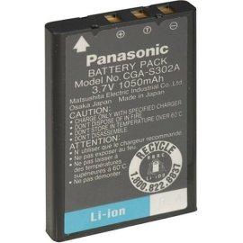PANASONIC Rechargeable Battery for SVAV100
